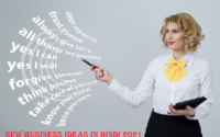 New-Business-ideas-in-Hindi