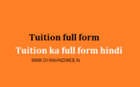 Tuition-full-form